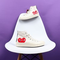 Comme des GARÇONS CDG Play x Converse Chuck 70 Hi White Canvas Sneakers - Best Deal Online