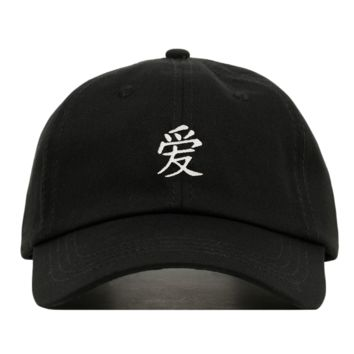 Love Chinese Character