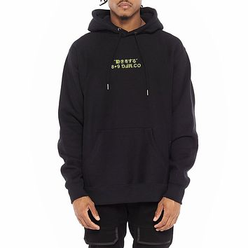 Super Heavy Premium Embroidered Hoodie Volt