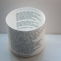 Fine bone china vessel with the text of Song of the Songs in both Greek and English