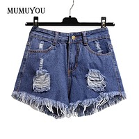 Denim Shorts Women Lady High Waist Ripped Tassel Hot Short Pants Short Jeans Oversized Plus Size Fashion 201-A004