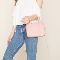Faux Leather Crossbody | Forever 21 - 1000170917