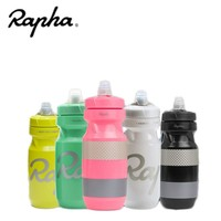 RAPHA ciclismo Sport cycling Water bottel 710ML water bottle Della Bicicletta allaperto bike bottle insulated water bottle