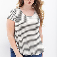 FOREVER 21 PLUS Striped Knit Top Cream/Black