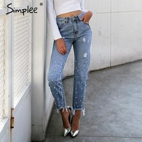 Pearl tassels blue high waist jeans female Casual street wear pocket pants Winter denim pants women bottom