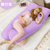 Hot sell pregnancy Comfortable U type pillows Body pillow For Pregnant Women Best For Side Sleepers Removable