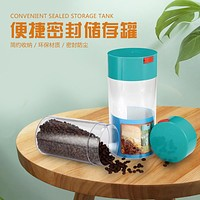 Easy Button Can Convenient Home Tea Tea Coffee Beans To Receive Box Sealing Seal Storage Tanks Tank Transparent Jar