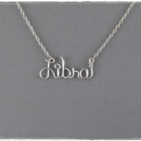 Libra Astrology Sign Wire Word Pendant Necklace