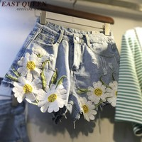 2017 chic denim shorts female cheap jean shorts floral embroidery vintage hot shorts classic womens summer short jeans KK339 Q