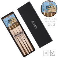 [ MEMORY ] 568 Series Dip Pen Wood Comics Pen 4 Holder 8 Nib Set Fountain Pen Made in Korea