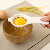 Kitchen Egg White DIY Separator Holder Sieve Funny Divider Kitchen Tool Baking Accessory