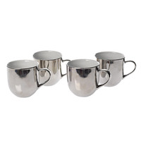 Mugs - Set of 4 - Silver from Pols Potten