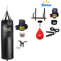 Walmart: Everlast 70-lb. Heavy Bag Kit and 6-Piece Speed Bag Kit Value Bundle