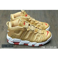 Nike Air More Uptempo Pippen AIR sneakers F-HAOXIE-ADXJ Khaki