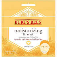 Lip Treatment Lip Mask | Ulta Beauty