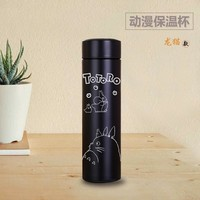 Anime Totoro OW Assassins Creed Fate Naruto Playerunknown Cup Around Vacuum Cup Stainless Steel Water Bottle Insulated Cup Prop
