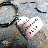 Sorority - Fraternity - Keychain Personalized - Hand Stamped - Copper Heart - Year - Class of - Graduation - Initiation Gift