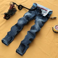 Men Slim Men's Fashion Pants Stylish Jeans [6528466883]